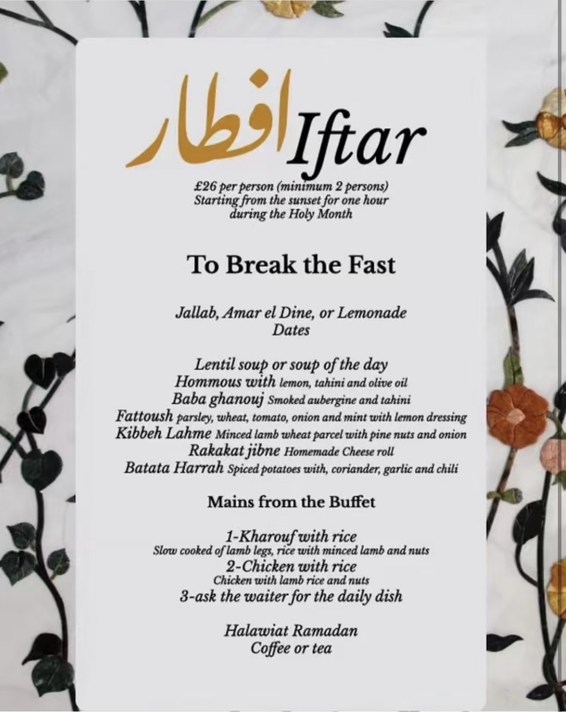 Where to have Iftar in London this Ramadan (2019 Edition)